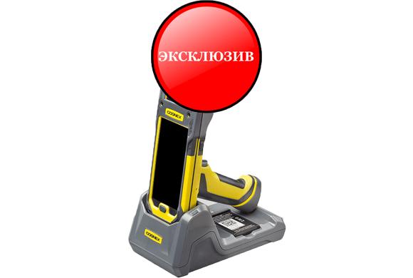 Мобильные считыватели Cognex DataMan серии MX-1000/1502