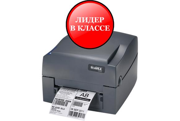 Термотрансферный принтер GoDEX G500 / G530