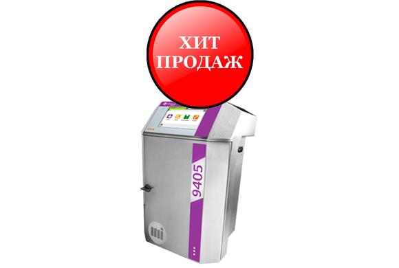 Мелкосимвольный каплеструйный принтер Markem-Imaje 9405
