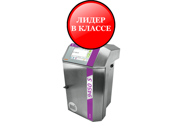 Мелкосимвольный каплеструйный принтер Markem-Imaje 9450S