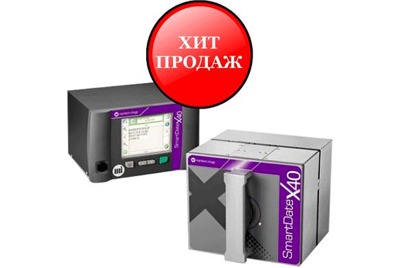 Термотрансферный принтер Markem-Imaje Smart Date X40