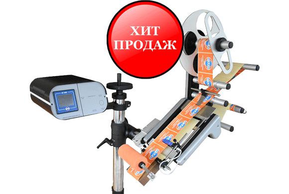 Автоматический аппликатор серии PMR Classic